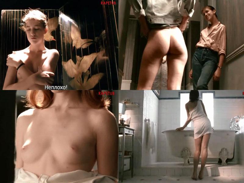 Шарлотта генсбур порно фото 340-353